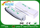 Single Output 5A 60W ip67 led power supply for LED / Computer Light